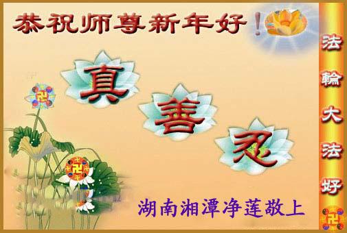 с новым годом на китайском клипов: Песня глаза