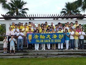 马来西亚南部大法弟子恭祝师尊新年好
