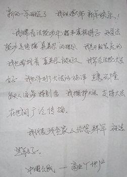 全球恭祝法轮功创始人李洪志大师乙未(2015)新年快乐!